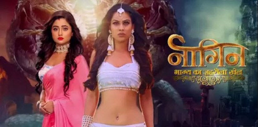 Naagin%204%20Been%20Theme%20Ringtone%20BG%20Music