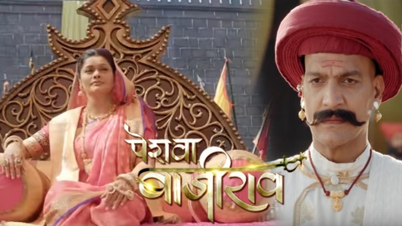 Peshwa Bajirao Serial Sony tv Ringtones Mp3