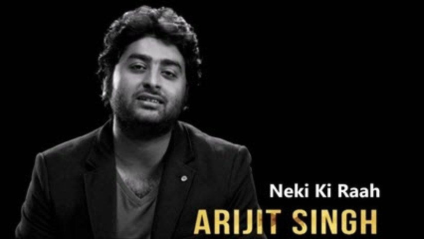 Neki%20Ki%20Raah%20by%20Arijit%20Singh%20Ringtone%20Mp3