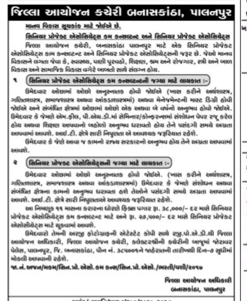 Image Result For Apply Form B Ed 2017