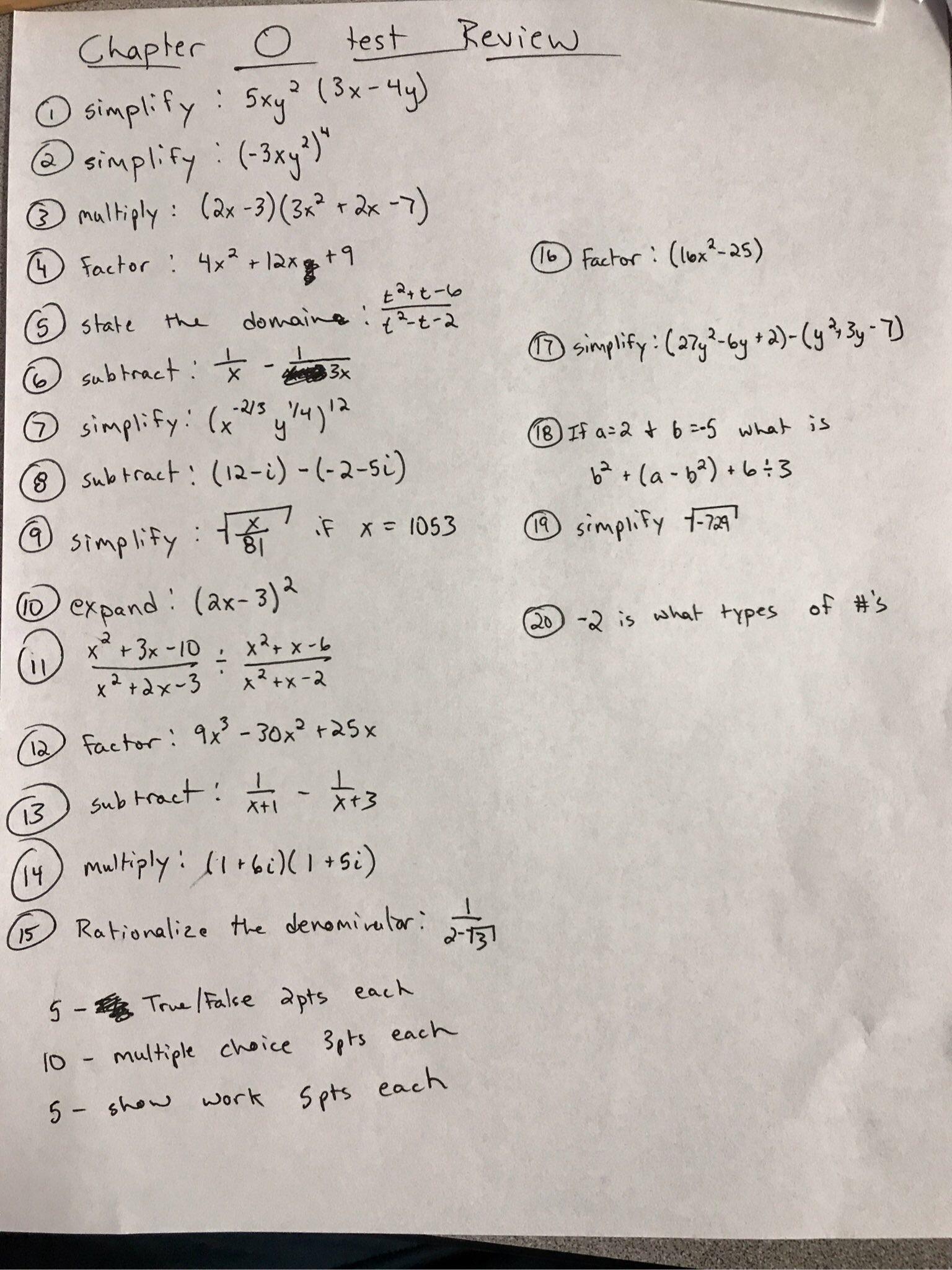 Inequalities Worksheet College Algebra