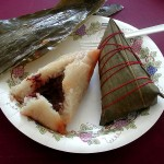 Red Bean Zhong Zi