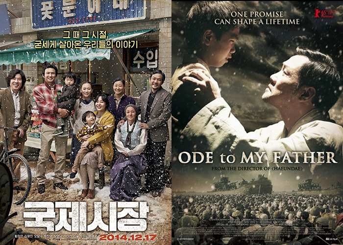 Image result for ode to my father