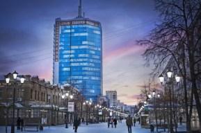 Kirov Street