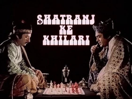 Shatranj Ke Khiladi (The Chess Players)