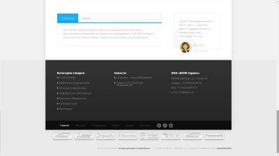 Создание сайта vspk-s.ru (4)