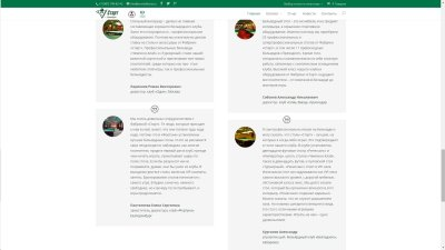Создание сайта orenbilliard.ru (4)