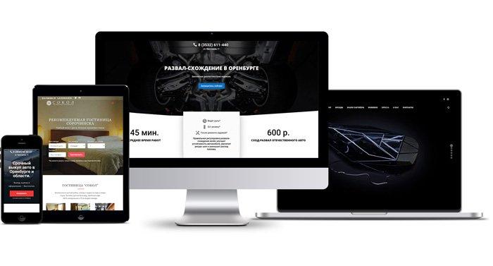 Site studio - создание, оптимизация, продвижение сайтов создание и продвижение сайта в десятку