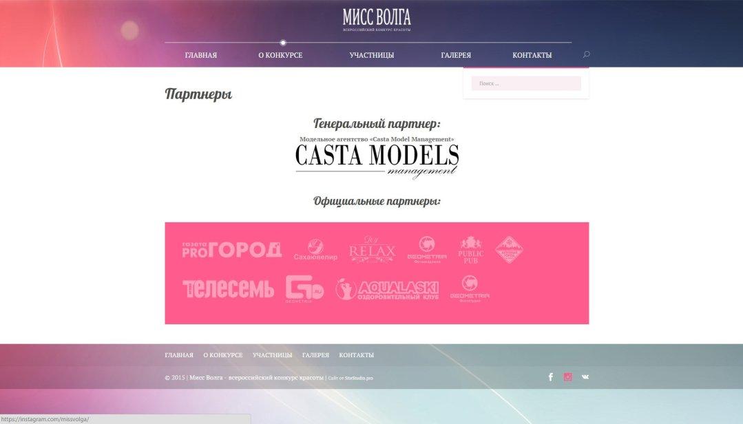 Создание сайта MissVolga.com (3)