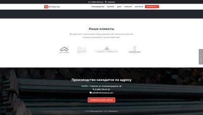 Создание-сайта-Винтовых-Свай-VintovyeSvai.com(5)