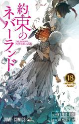 The Promised Neverland Chapter 74