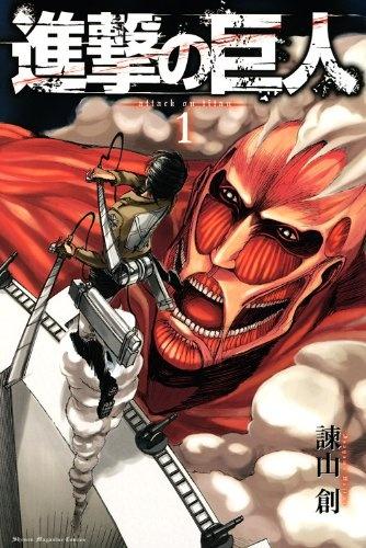 Shingeki no Kyojin Chapter 12