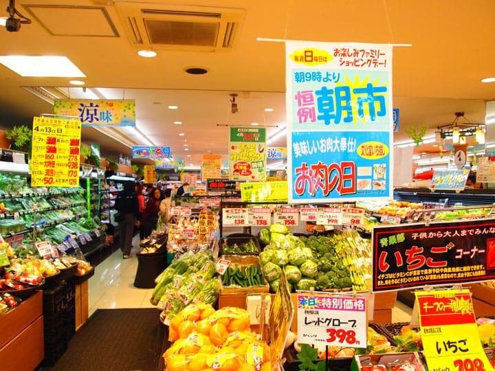Di supermarket Jepang memiliki kegilaan tersendiri
