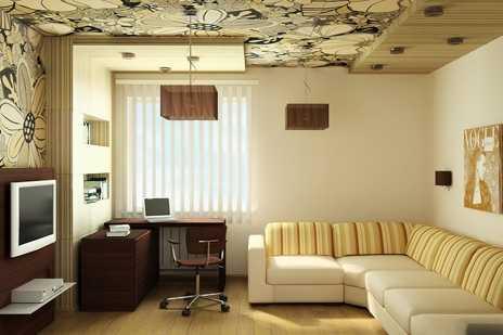 Подвесные потолки для зала – Современный дизайн потолков в ...