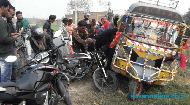 accident in mairwa