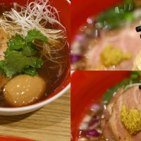Tsuta, World's First and Only Michelin-starred Ramen Stall Opens in Singapore