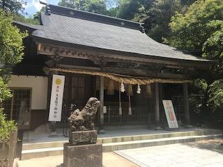 佐賀県【伊萬里神社】の御朱印のもらい方