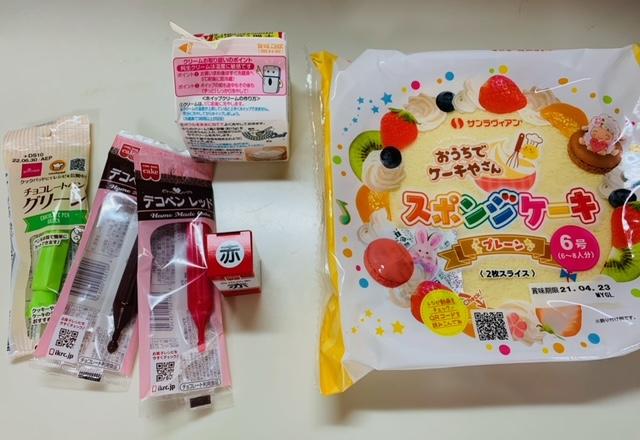 オタク活動【誕生日ケーキ】センイルケーキ簡単手作り(練習)