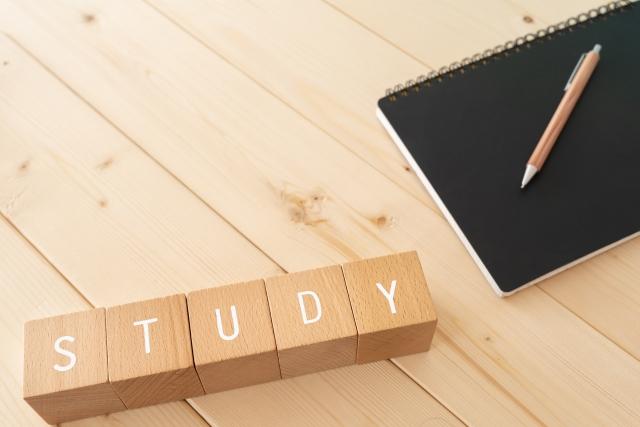 損保大学試験【法律】勉強方法
