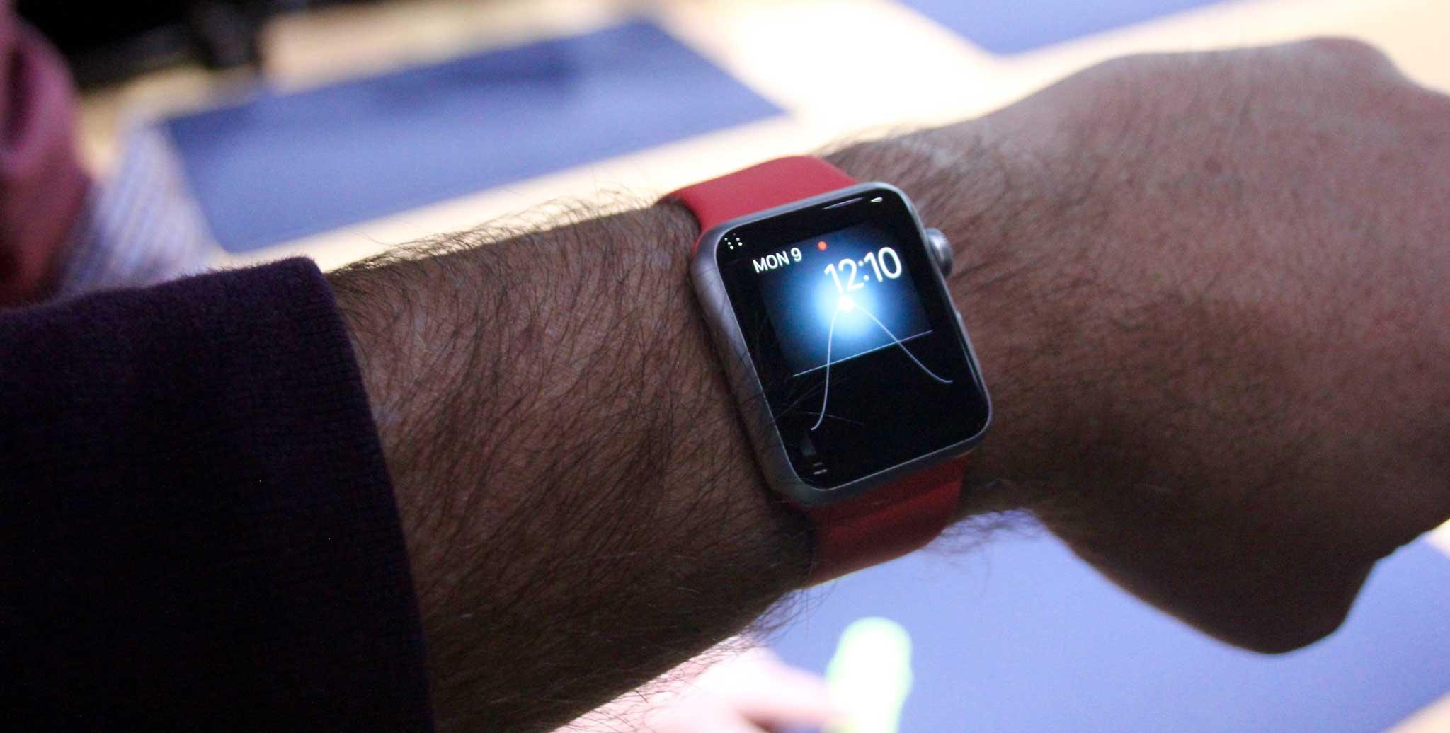 watch-arm