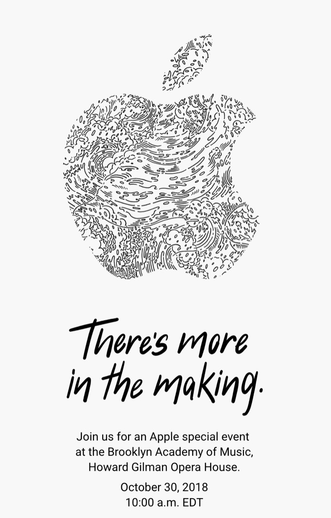 apple-event-brooklyn