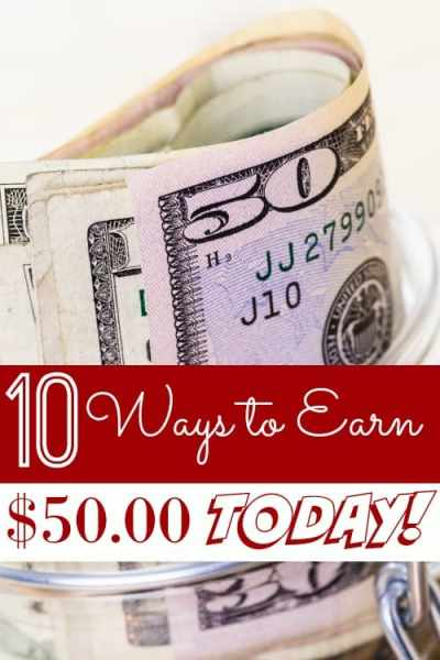Need to earn a quick $50.00? Use these 10 ways to earn $50.00 to get paid TODAY! You might be surprised at how easy it is!