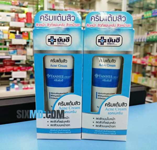 Yanhee Acne Cream 10g anti acne cream