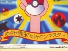 pokeball anime