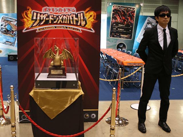 battle fiesta tokyo 2013 gold charizard trophy guard
