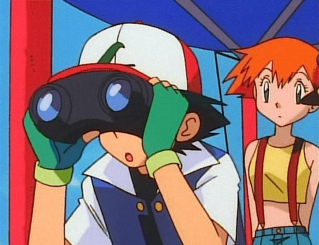 ash misty binoculars