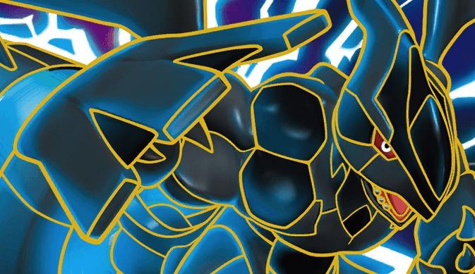 zekrom-ex nxd 97 artwork