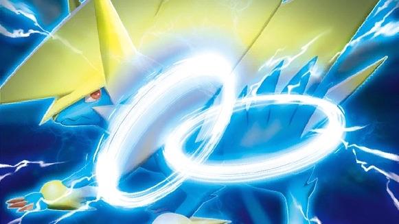 manectric spirit link 16-9