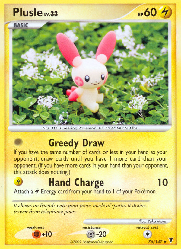 Plusle Supreme Victors SV 76 Pokemon Card