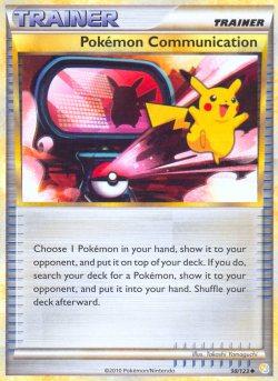 Pokemon Communication HS 98