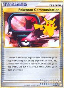 pokemon-communication-heartgold-soulsilver-hs-98