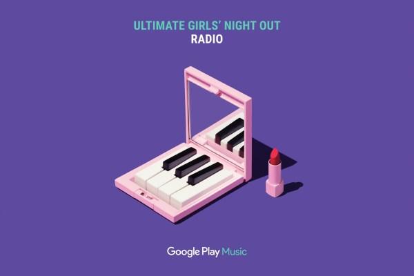 sixtysix roanne adams roandco google play music