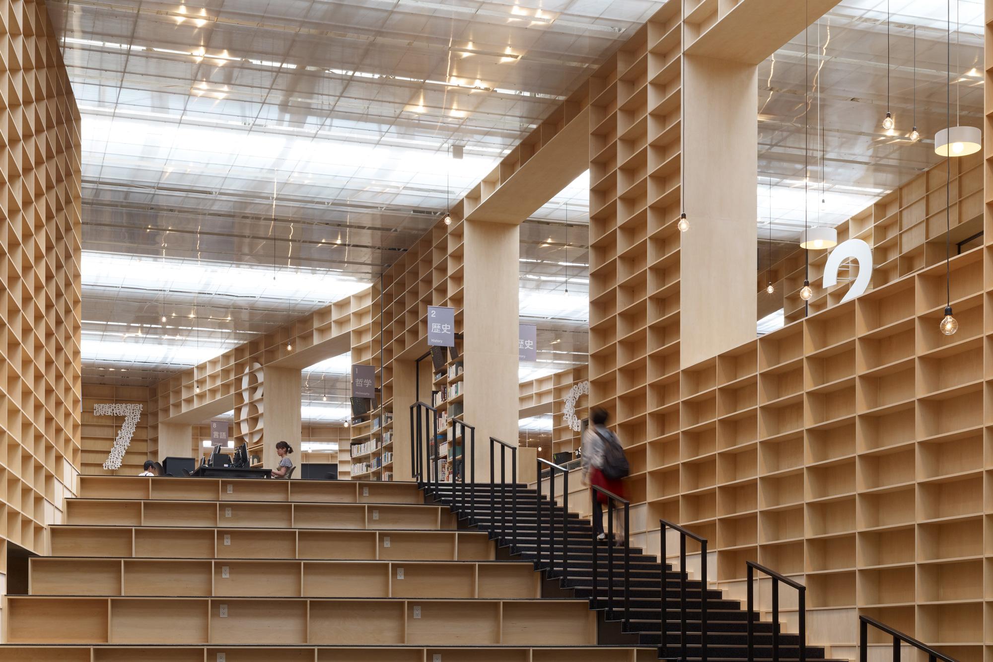 sixtysix mag sou fujimoto library