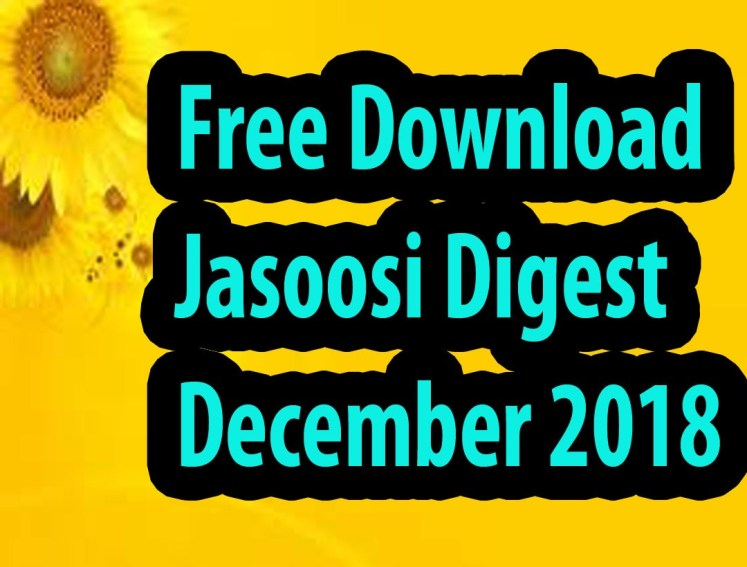 jasoosi digest december 2018