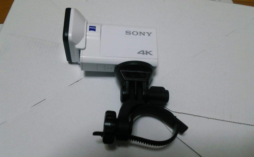 SONYのFDR-X3000をMTBで試してみた