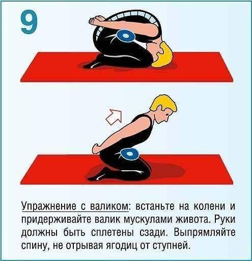 10 упражнений для спины в картинках | СиЗОЖ