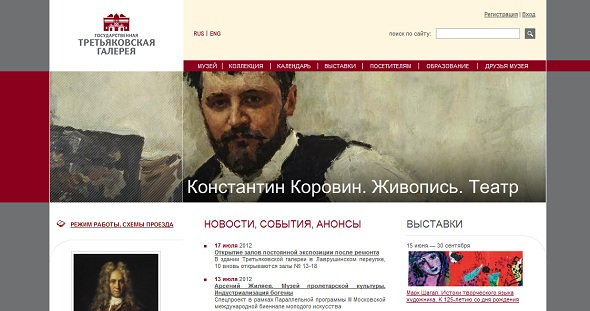 21 tretyakov gallery - 40 Best Websites of Museums Quotes For Your Inspiration