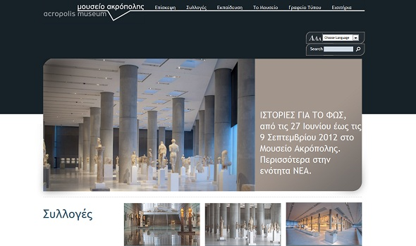 34 acropolis - 40 Best Websites of Museums Quotes For Your Inspiration