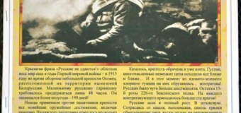 Собственное печатное издание появилось в стенах исправительной колонии №2 УФСИН России по РТ