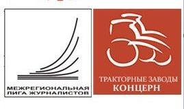 В Чебоксарах стартовал Всероссийский журналистский конкурс