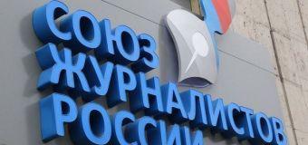 Председатель Союза журналистов России Богданов намерен модернизировать организацию