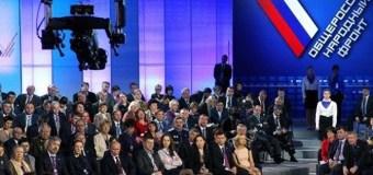 ОНФ предложил сделать ежегодным медиафорум в Петербурге