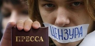 Михаил Федотов предлагает запретить преследовать журналистов за критику