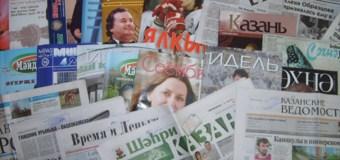 Татарстан занял 6-е место в России по количеству газет