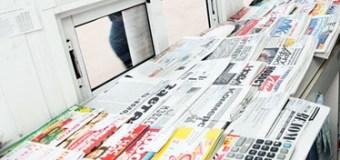 Эксперты российского медиарынка — об актуальных проблемах распространения прессы