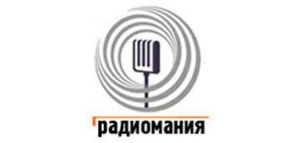 «Радиомания-2014»